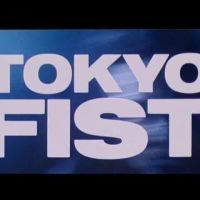 Tokyo Fist {Shinya Tsukamoto, 1994}
